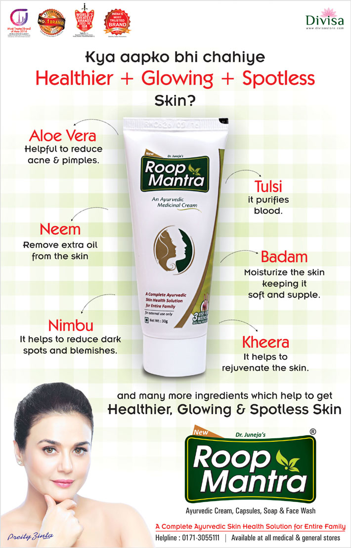 ayurvedic-cream-and-face-wash