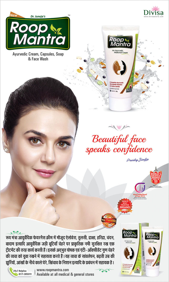 best-ayurvedic-face-cream-for-dullness-shop-online