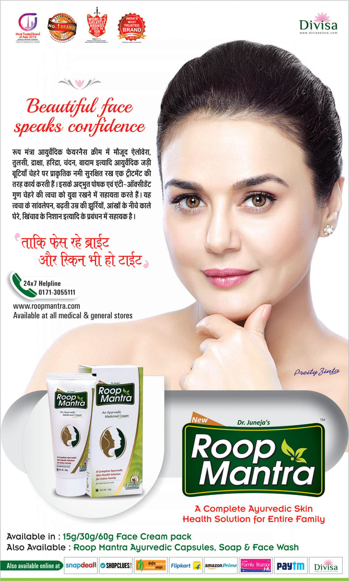 best-face-cream-in-india