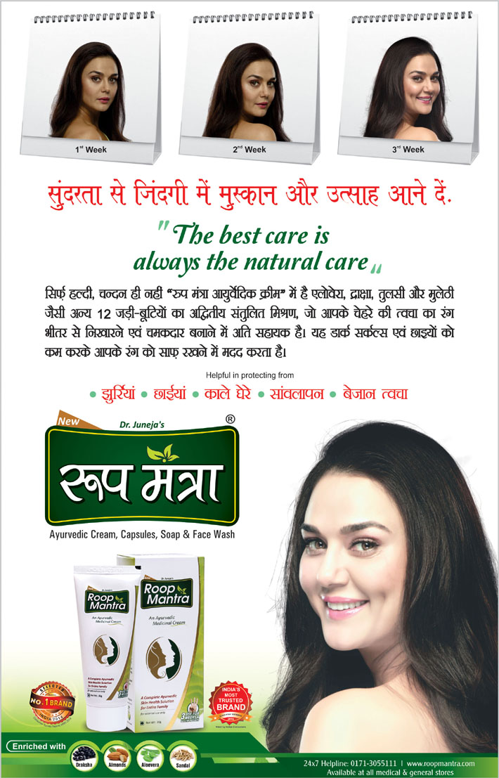 buy-online-ayurvedic-face-care-products