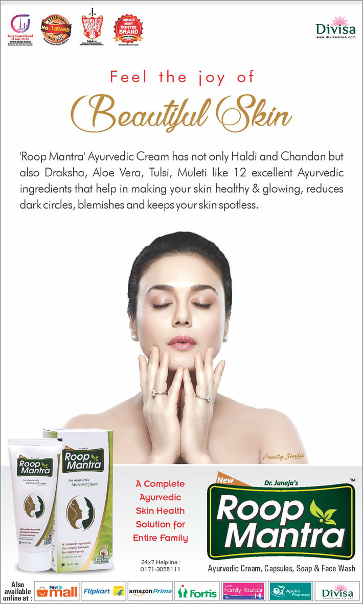 maintain-your-beautiful-face-forever-with-roop-mantra-products