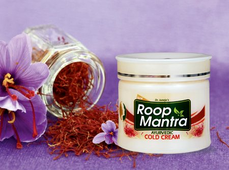 roop-mantra-winter-cold-cream-kesar-in-india